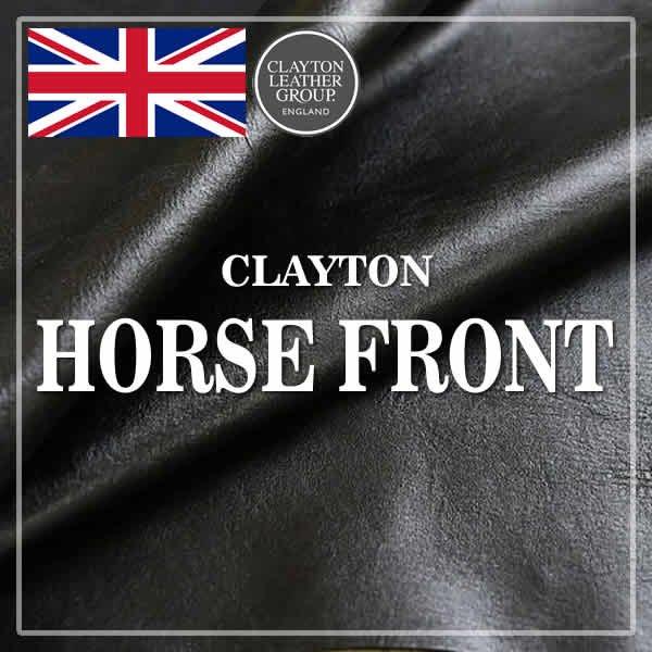 CLAYTONホースフロント