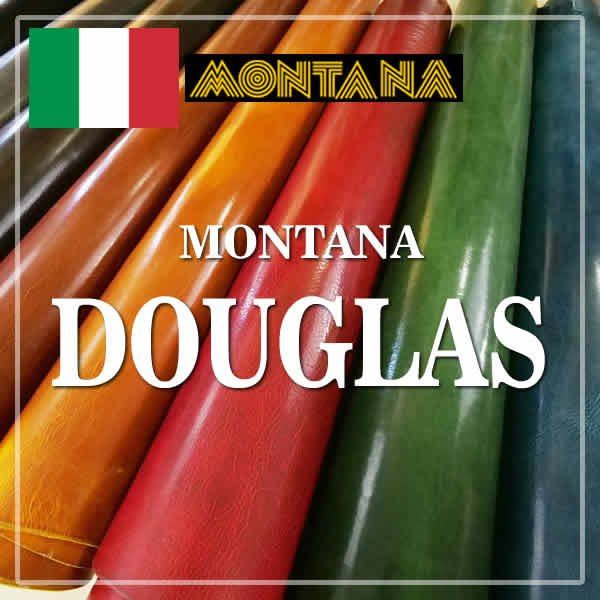 MONTANAダグラス