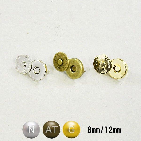 ミニマグネット8mm 12mm