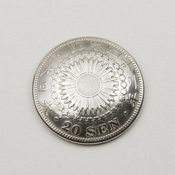 旭日20銭銀貨コンチョ