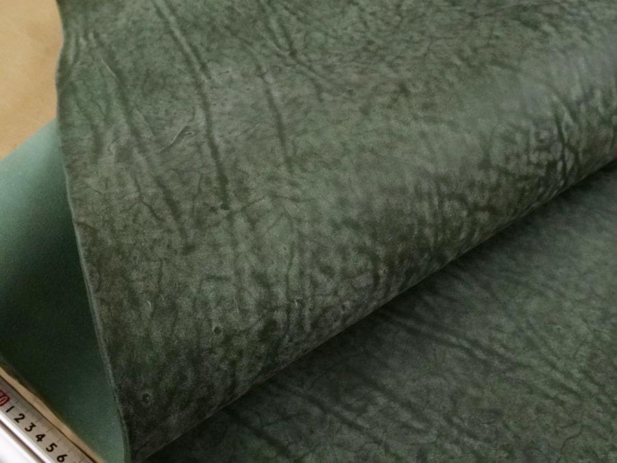zoom Dark Green(濃緑)