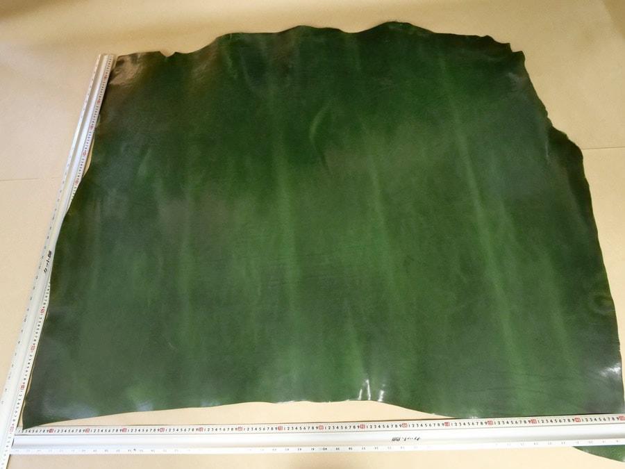 グリーン180ds